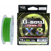 YGK Шнур плетеный G-Soul Upgrade X8 (150m)