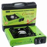 CAMPING WORLD Портотивная газовая плита Gurman Universal
